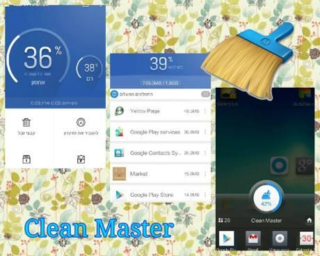 Clean Master_אנדרואפפ
