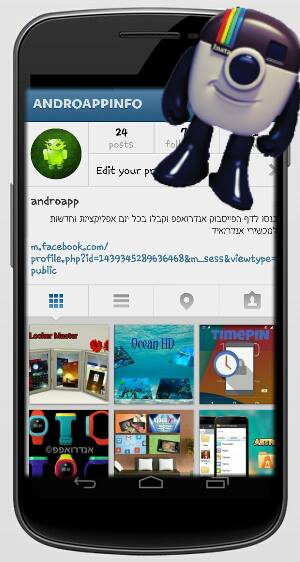 androappinfo_insta