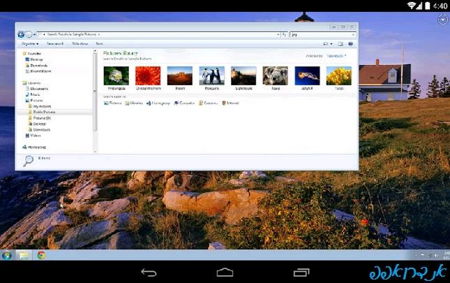 Chrome Remote Desktop_אנדרואפפ