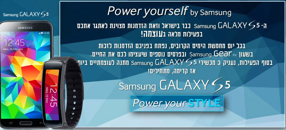 power_yourself_אנדרואפפ